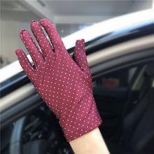 Летние модные солнцезащитные перчатки в горошек эластичные рукавицы