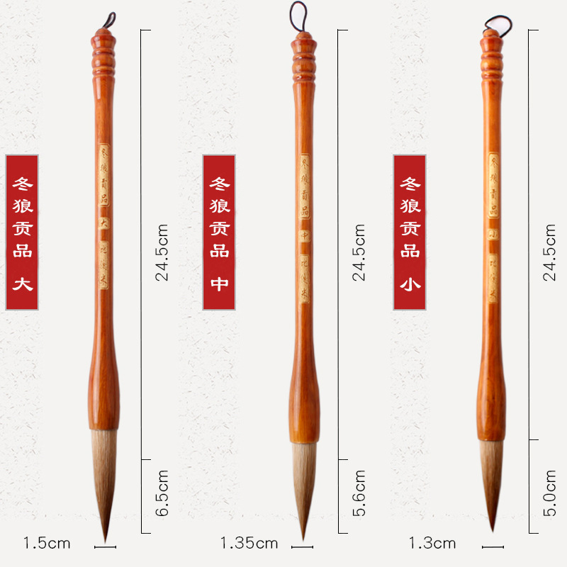 General Assembly Brush Writing Brush Calligraphy Characters Langhao Regular Script Calligraphy Dong Lang Tribute Solid Wood Barr