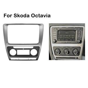 Image 2 - 2 Din Radio Frame konsola do Skoda Octavia 2010 ~ 2013 samochodowy sprzęt Audio Stereo DVD Panel montaż zestaw na deskę rozdzielczą montaż montażowy