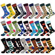 LIONZONE New 2019 Spring Funny Football Basketball Printed Men Socks Colorful Striped Diamond Happy Skate Cotton Sokken