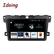 Imake lecteur multimédia vidéo pour voiture