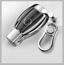 Высококачественный чехол для ключей автомобиля из ТПУ mercedes