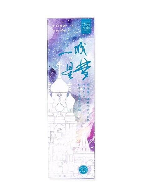 City Dream Diy Paper Bookmark(1pack=30pieces)