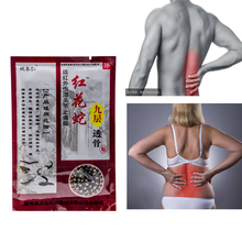 8pcs Chinese Medical Plaster Pain Relief Patches Effectively relieve rheumatic arthritis Tiger Balm kneeling at