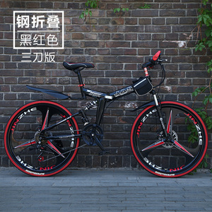 Mountain Bike Running Leopard foldable bicycmountain bike 26-inch steel 21-speed bicycles brakes road bikes racing bicycle