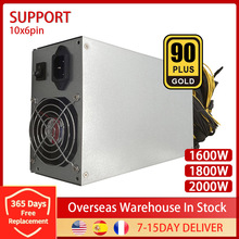 2000W 1800W 1600W 180V-240V ETH горнодобывающая промышленность Биткоин Питание Вход 10x6pin 90% эффективность для майнинга биткоинов эфириума сервера