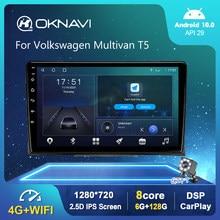 6G 128G Android 10,0 reproductor de Radio para coche para Volkswagen Multivan T5 2003-2015 Auto GPS estéreo DSP Carplay 4G WIFI Serero 9