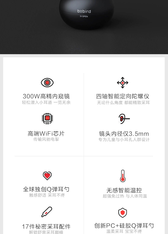 Xiaomi Youpin bebird M9 Pro Smart Visual Ear Stick  (12)