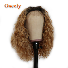 Oxeely Synthetic Short Hair Loose Curly Wigs Bob Style Free Parting