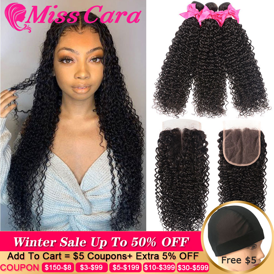 Mongolian Kinky Curly Hair With Closure 100% Human Hair 3/4 Bundles With Closure Miss Cara Remy Hair Bundles With Closure