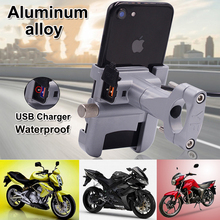 Waterproof Aluminium Alloy Motorcycle Mobile Phone Navigation Support USB Charger Holder Motorbike Handlebar Mount Clip Bracket