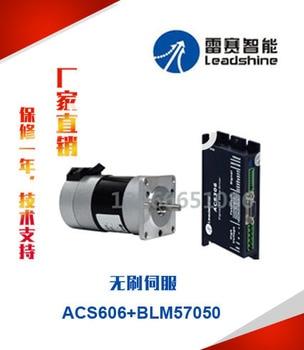 цена на 50w low voltage DC brushless servo motor motor BLM57050-1000+ACS306 set