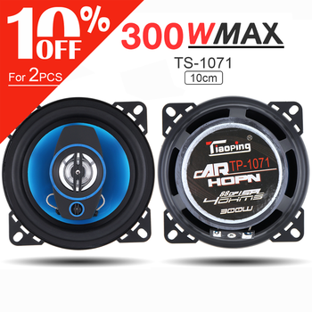 2pcs-4-inch-2-way-300w-car-speaker-automobile-car-hifi-audio-full-range-frequency-coaxial-speaker-high-pitch-loudspeaker-for-car