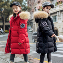 2020 Winter Warm Girl Down Jackets Long Design Children Down Parkas Coat Real Fur Kids Teenager Thick Down Outerwear  30degree