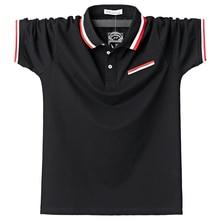 Polo à manches courtes en coton pour hommes, Polo été décontracté avec col rabattu, Patchwork, rayures, Design 5XL