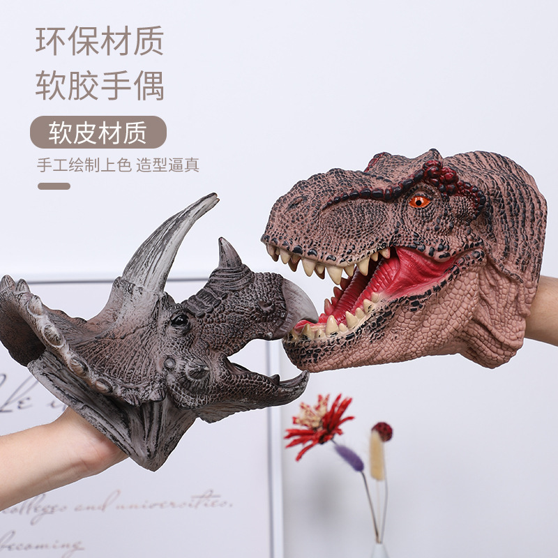 Soft Silcone Dinosaur Hand Puppet Gloves Animal Head Toy Mouth at ...