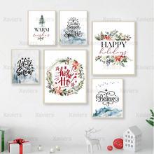 Праздничная Рождественская Картина на холсте зимняя тема домашнее