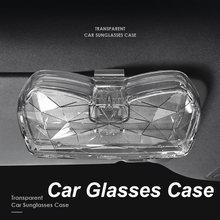 Прозрачный автомобильный солнцезащитный козырек бриллиантовый