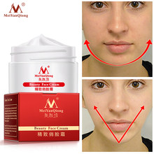 Уход за кожей крем для похудения лифтинг 3D Крем лифтинг для лица твердый уход за кожей укрепляющий мощный v-линия уход за лицом увлажнение