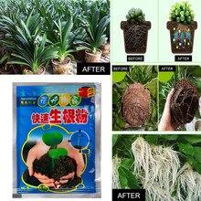 1 шт., быстрый порошок для укоренения, очень быстрый корень, растение, цветок, трансплантация, удобрение для роста растений, улучшение выжива...