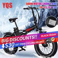 YQS nuevo 500W 40 KM/h bicicleta eléctrica de montaña de nieve 20 pulgadas 4,0 gordo neumático de bicicleta electrónica bicicleta eletrica bicicleta eléctrica para playa