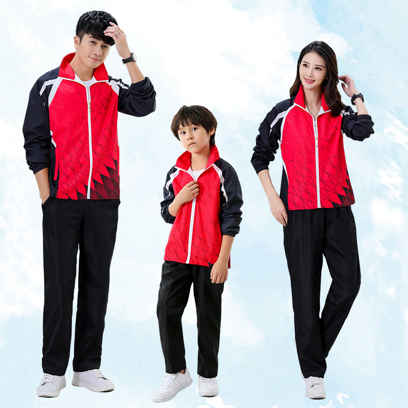 Autumn New Style Parent And Child Sports Clothing Set Long Sleeve Casual Men And Women Coat School Uniform Games Business Attire