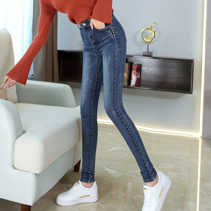 High Waist Jeans Women's Skinny Elasticity 2019 Spring And Autumn New Style Korean-style Slimming Tight Pencil Long Pants Versat