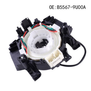 1PC High Quality Steering Wheel Airbag Hairspring Coil Spring For Nissan Steering Wheel Accessories image