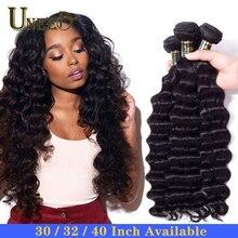 Peruanische Haar Bundles Lose Tiefe Welle Menschliches Haar Extensions Remy Haar Kann Kaufen 4 Oder 3 Bundles Natürliche Farbe 1 stück Haarwebart