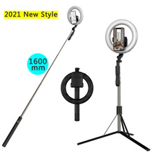 Wireless Bluetooth Selfie Stick Tripod Handheld Monopod With 8 inch LED Ring Photography Light Remote Shutter For Android IOS