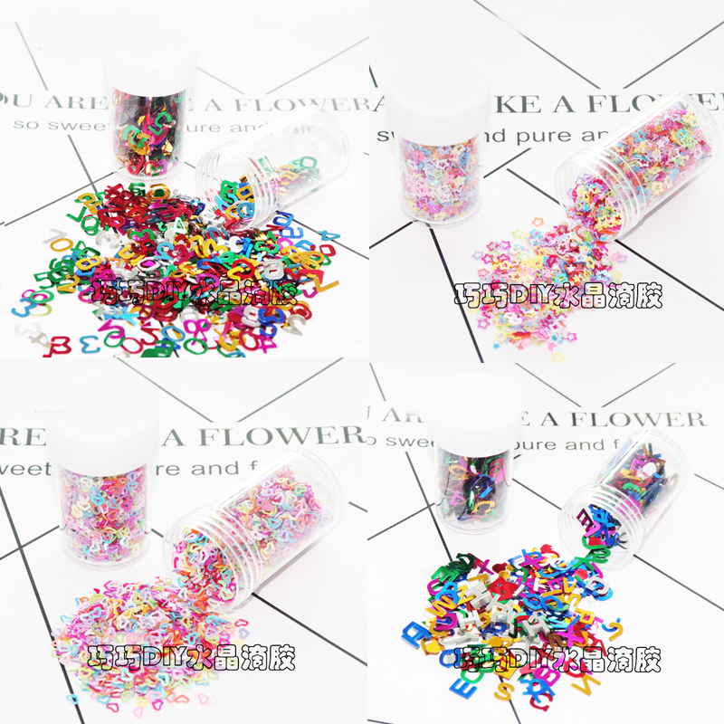 QIAOQIAODIY 1 Bottle Fine Holographic Glitter Powder Shining Sugar Nail Glitter Set Sequins Dust Powder Nail Art Decorations