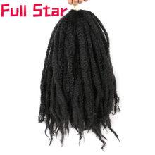 Full Star 18″ Afro Kinky Curly Marley Braids Synthetic Crochet Braid Yaki Ombre Braiding Hair Extensions Bulk Black Brown Bug