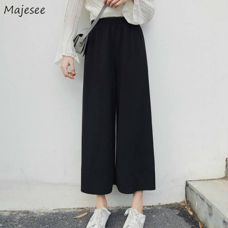 Pants Women Summer Spring New Arrival Wide Leg Trouser Soft Elegant Oversize Ulzzang Leisure All-match Work Lady Fashion New Hot