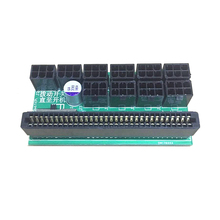 New Breakout Board for HP 1200w 750w Power Module GPU Open Rig Mining Ethereum Electronic Components & Supplies for BTC Devices