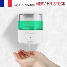 Dispensador de jabón automático con Sensor IR, de montaje en pared, sin contacto, con batería, surtidor de loción y jabón para cocina y baño, 600ml