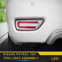 For Nissan Patrol Y62 Car Styling Rear Fog Light Lamp LED Light Assembly Exterior Auto Replacement Parts