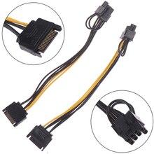 1 قطعة 15pin SATA ذكر إلى 8pin(6 + 2) PCI-E الطاقة كابل إمداد الطاقة 20 سنتيمتر SATA كابل 15 دبوس إلى 8 دبوس سلك كابل لبطاقة الرسم
