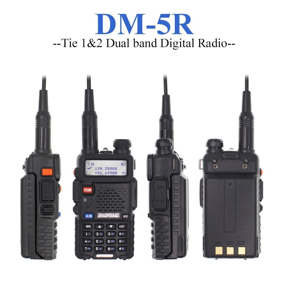 DM-5R Main pic (10)