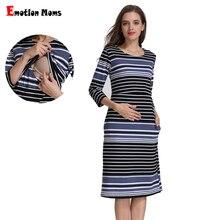 Emotion Moms, Хлопковая полосатая юбка на лето и весну, платье для беременных и кормящих женщин, платье для беременных, платье для кормления грудью