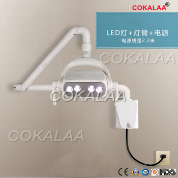Dental lamp with arm Wall hanging Medical Surgical Oral Lamp 4 leds  Light with differen Arm Hanging wall