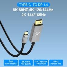 Cabo usb c para exibição 8k 60hz, thunderbolt 3 4k 144hz tipo-c 3.1 to dp 1. 4 adaptador pd carregador rápido para macpro display hud