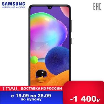 Перейти на Алиэкспресс и купить Смартфон Samsung Galaxy A31 128Гб