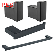 цена Bathroom Accessories Hardware Set Robe Coat Hook Towel Ring Rail Rack Bar Shelf Paper Holder Toothbrush Holder ,Matte Black. онлайн в 2017 году