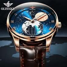 Часы наручные oupinke Мужские механические брендовые Роскошные