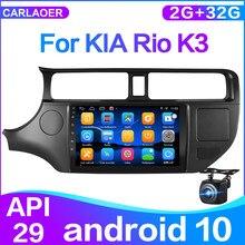 أندرويد 10.0 لكيا k3 ريو 2011 2012 2013 2014 راديو السيارة الوسائط المتعددة مشغل فيديو الملاحة لتحديد المواقع 2 din 2G + 32G NO dvd 2DIN