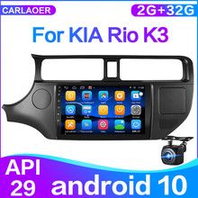 Android 10,0 Für KIA k3 Rio 2011 2012 2013 2014 Auto Radio Multimedia Video Player Navigation GPS 2 din 2G + 32G KEINE dvd-2DIN