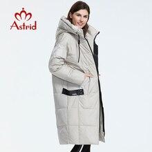 Astrid 2019 겨울 새로운 도착 다운 재킷 여성 느슨한 의류 겉옷 품질 후드 패션 스타일 겨울 코트 AR 7038