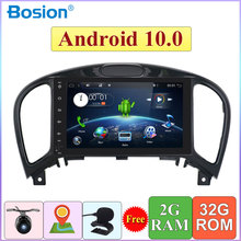 2 Din Android 10 Car Multimedia Player For Nissan Juke 2004-2016 Car Audio Stereo Radio Player GPS Navigation Free Camera 64G