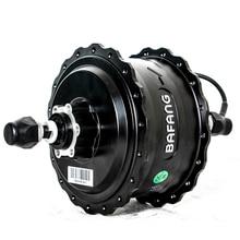 Bafang 48V750W arka yağ bisiklet motoru ile 175mm açık boyut vida serbest tekerlek