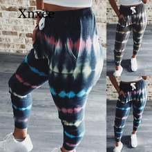 Женские спортивные брюки повседневные свободные в полоску с